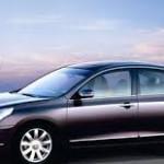 قیمت خودرو در بازار دوشنبه ۶ اردیبهشت