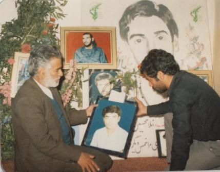 شهید احمد علی افضلی