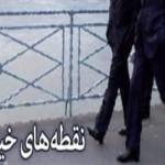 اقدام نابجای ظریف به صفحه نخست khamenei.ir آمد