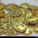 کاهش قیمت سکه و ارز+جدول