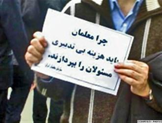 """دولت متولی اصلی حل مشکلات معلمان/آیا معیشت فرهنگیان با """"شعار"""" بهبود مییابد؟"""