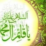دلایل مهم اثبات «طول عمر» حضرت مهدى(عج)