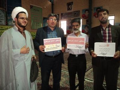 """پویش مردمی  """" # ما هم _ اجازه _ نمی دهیم  """" نمازگزاران رابری  در روز جهانی مساجد"""