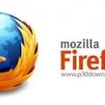 فایرفاکس را همین حالا به روز کنید