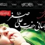 فردا روز بیعت نوزادان رابری با کوچکترین سرباز امام حسین (ع)