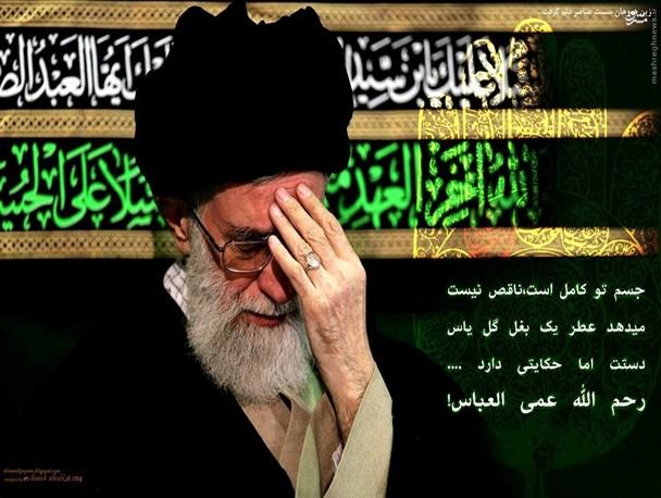 برنامه امسال مراسم عزاداری ایام شهادت امام حسین(علیه السلام) در بیت رهبری +جدول
