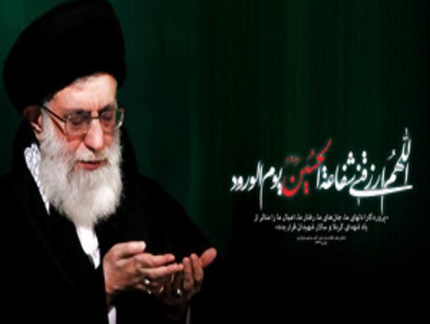 برکات قیام امام حسین (ع) در نگاه رهبری/ ویژگی های عزاداران حسینی