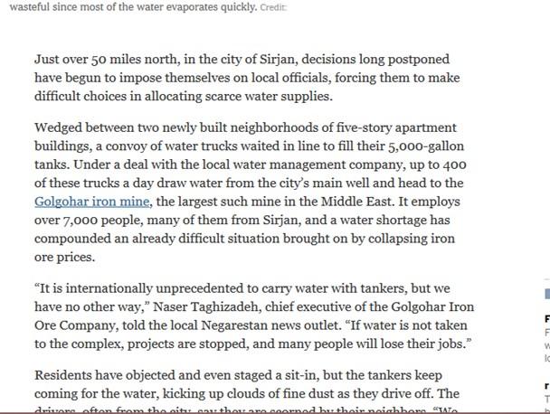 بازتاب اظهارات مدیرعامل گل گهر در روزنامه آمریکایی نیویورک تایمز