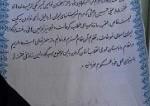 مردم انار با امضای طومار خواستار محاکمه حسین مرعشی شدند +عکس