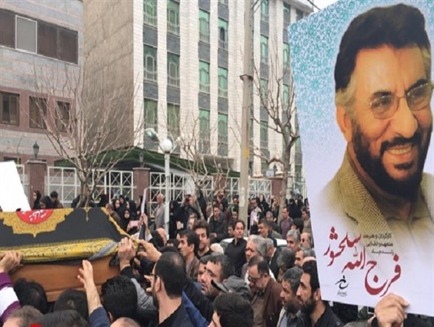 مراسم چهلمین روز درگذشت «فرج الله سلحشور» امروز برگزار میشود+جزئیات