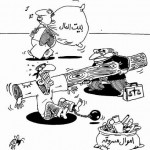 سبد غارت بیت المال مسلمین سبب ذلت چپاولگران تاریخ خواهد شد
