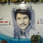 گزارش تصویری یادواره ملی شهید محمد افضلی و ۱۴ هزار شهید کارگری