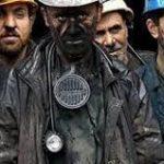 سهم هر کالای وارداتی بیکاری یک کارگر/کار و اشتغال عامل مهمی در جریان اقتصاد مقاومتی است
