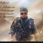 دستنوشته رهبر انقلاب بر عکس شهید ناظری + تصویر