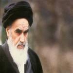 بازخوانی آخرین پیام امام به مناسبت نیمه شعبان
