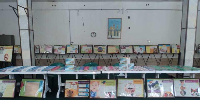نمایشگاه پویایی، بالندگی و جوانی جمعیت در رابر گشایش یافت