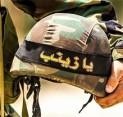 بیانیه شورای شهرستان بافت در محکومیت اهانت به شهدای مدافع حرم