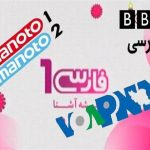 تولیدات ماهواره ای؛ ابزارتخریب ارزش های ایرانی و اسلامی
