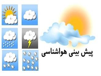 احتمال وقوع سیلاب تا اوایل هفته آینده در استان کرمان