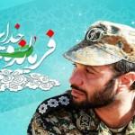 خداحافظ فرمانده/ شهیدی که در ۱۳ سالگی شهادتش را پیش بینی کرده بود