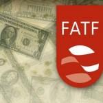 توافق با FATF چه نتیجه ای به دنبال خواهد داشت؟