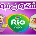 از رژیم «شیشلیکی» مدیران نجومی تا پیش بینی «یک مدال» برای کاروان ایران در المپیک۲۰۲۰+فیلم
