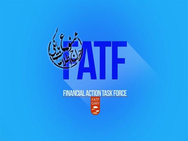در زیر سایهی توافق ایران و FATF چه میگذرد؟!