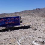مراسم کلنگ زنی پدبالگرد امدادی ۱۱۵در رابر/ تصاویر