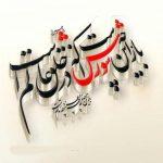 آداب و رسوم ماه محرم در شهرستان رابر/تصاویر