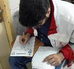 اسامی پذیرفته شدگان سه برابر ظرفیت آزمون استخدامی جمعیت دراستان کرمان / زمان آزمون عملی متعاقبا اعلام می شود