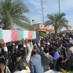 سه شهید گمنام هشت سال دفاع مقدس در زهکلوت آرام گرفتند/تصاویر