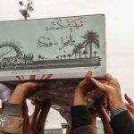 کرمان میزبان پیکر ۱۰ شهید گمنام شد/تصاویر