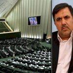استعفای مدیر عامل راه آهن بیانگر پذیرش قصور دولت در حادثه قطار بود/اگر آقای آخوندی احساس می کند که کم کاری کرده است باید استعفا دهد