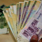 حذف صفر از پول؛خوب یا بد؟