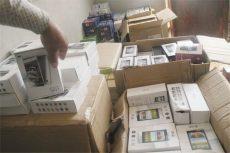 انهدام شبکه بزرگ قاچاق گوشی تلفن همراه در کرمان
