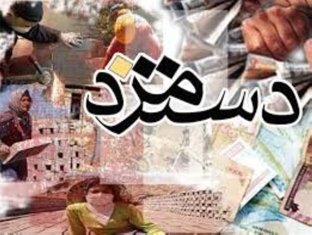 اولین جلسه شورای عالی کار با موضوع دستمزد ۹۶