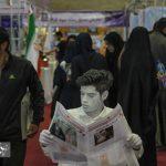 سومین نمایشگاه مطبوعات،خبرگزاری ها و پایگاه های خبری در کرمان/تصاویر