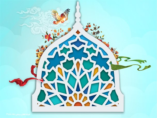پوستر/سالروز تاسیس کانونهای فرهنگی هنری مساجد کشور