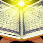 خداوند چه کسانی را در قرآن نفرین کرده است؟