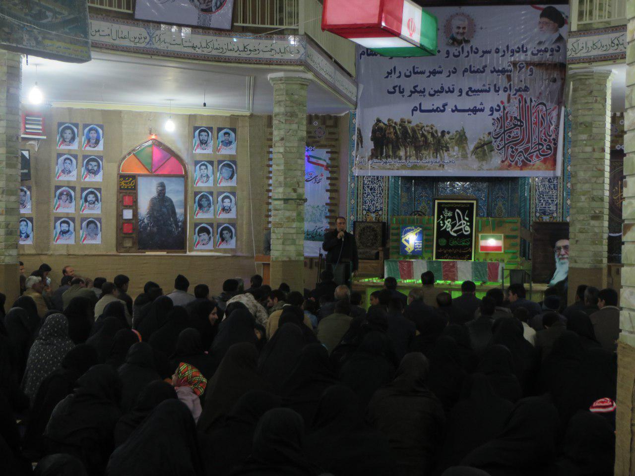 مراسم شب وداع با دو شهید گمنام شهر هنزاء در مسجد جامع برگزار شد/تصاویر
