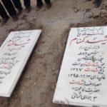 پیکر مطهر ۲ شهید گمنام دوران دفاع مقدس در هنزاء تشییع و خاکسپاری شد