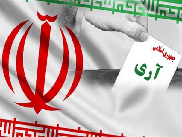 ۱۲فروردین؛ روز غلبه مستضعفین بر مستکبرین/ ۲۰ میلیون و ۲۸۸ هزار «آری» به «جمهوری اسلامی»، نه یک کلمه زیاد و نه یک کلمه کم