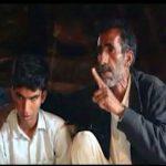 درد دل والدین جوان نابینای جنوب کرمان با مسئولان بینا+فیلم
