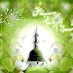 مبعث؛ تجلی اعظم الهی است/ تأثیر بعثت نبوی بر تمدن بشری