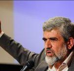 نابودی صنعت هسته ای ایران به بهای خوشحالی دشمن از دستاوردهای برجام است/دولتی که تکیه به دشمن را به اعتماد به مردم ایران ترجیح می دهد در بین مردم جایی ندارد