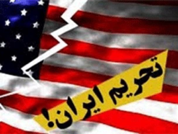 هفت شخص ایرانی و چینی تحریم شدند