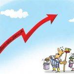 هزینههای جاری دولت یازدهم ۲۳۰ درصد رشد یافت