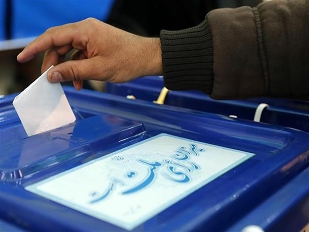 ماراتن انتخابات ۹۶ آغاز شد/ رهبر انقلاب: مردم با شناخت در انتخابات شرکت کنند