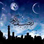 شنبه اول ماه رمضان است