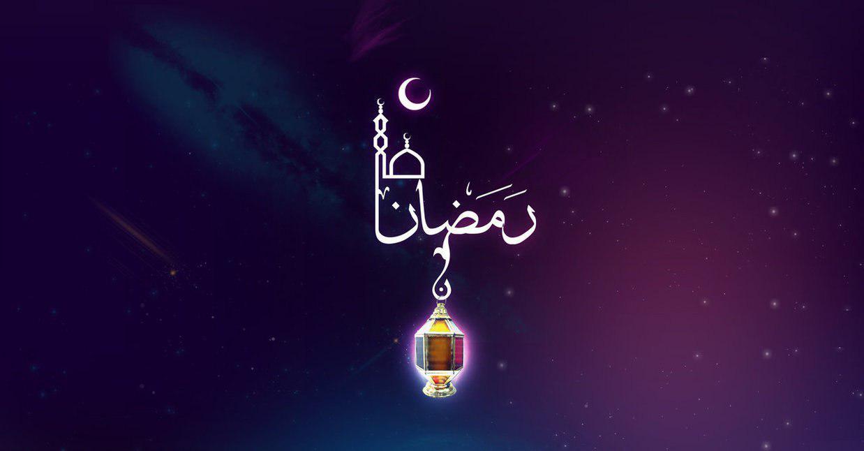 بازخوانی آداب و رسوم کرمانی ها در ماه رمضان
